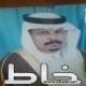 الشيخ عبدالله زميم العمري