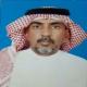 محمد عمر الشهري
