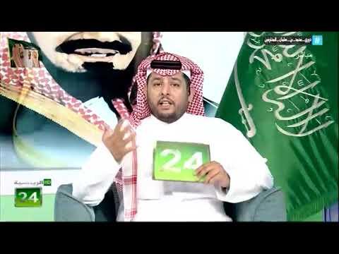 """المدرب الوطني """"محمد العمري""""عبر برنامج الحصاد الرياضي حصلت على رخصة تدريب من الاتحاد السعودي"""