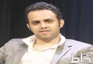 جمرة 19 | كيف أحبطت السعودية خطة الأناكوندا الإيرانية ؟