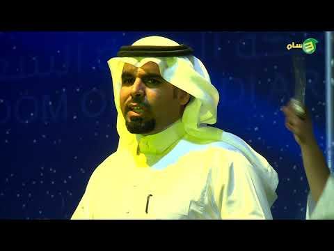 """بالفيديو : إحتفال أهالي مركز خاط في مهرجان المجاردة 1441 هـ """" شتانا غير"""